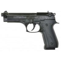 Охолощенные и сигнальные пистолеты