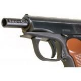 Охолощенный СХП пистолет Макарова