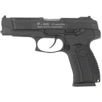 ММГ пистолеты