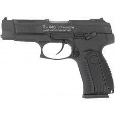 Пистолет ММГ Р-446