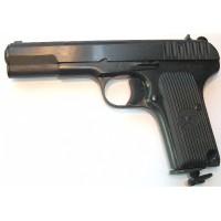 Пистолет пневматический МР-656К