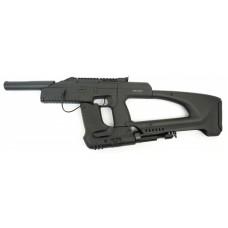 Пневматический пистолет МР-661К-08 Дрозд бункерный до 7.5 Дж