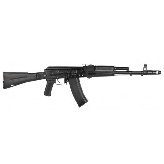 Охолощенный ОС-АК-74М