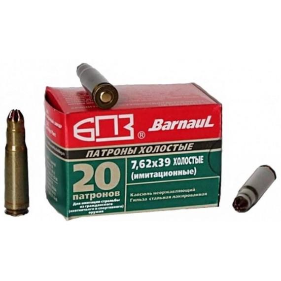 Холостые патроны 7,62х39 упаковка.