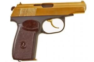 Пистолет Макарова СХП золотой